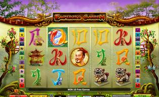 Emperors garden20140825 31054 1lpsya9